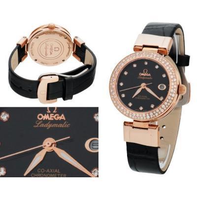 Годинник Omega De Ville №N1677