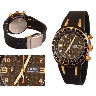 Часы  Oris №MX0848