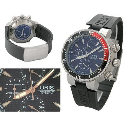 Часы  Oris Divers №N0277