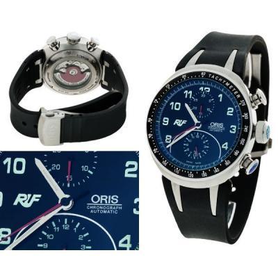 Часы  Oris TT3 №N1950