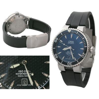 Часы  Oris ISO 2231 №N0279