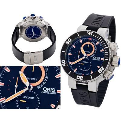 Часы  Oris Carlos Coste №MX1433
