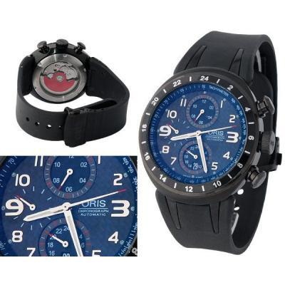 Часы  Oris №MX0523