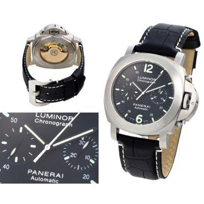 Годинник Panerai Luminor Panerai №MX1580