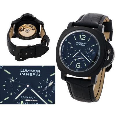 Годинник Panerai Luminor №N2193