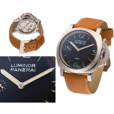 Годинник Panerai Luminor 1950 №MX3066