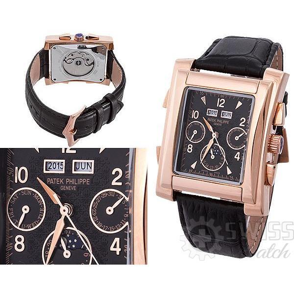 Часы  Patek Philippe Gondolo №MX2931