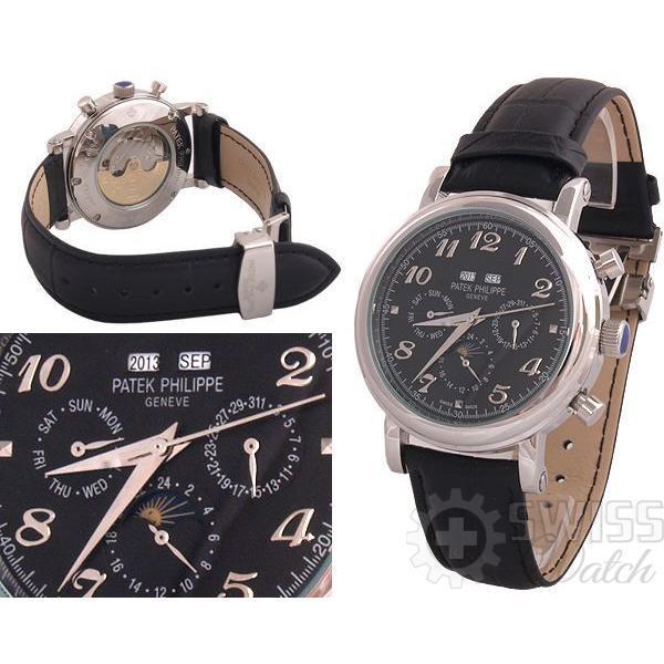 Часы  Patek Philippe Grand Complications №MX0232