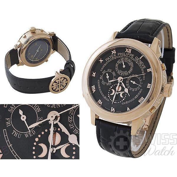 Часы  Patek Philippe Grand Complications №M2755