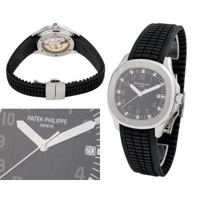 Часы  Patek Philippe Aquanaut №MX1963