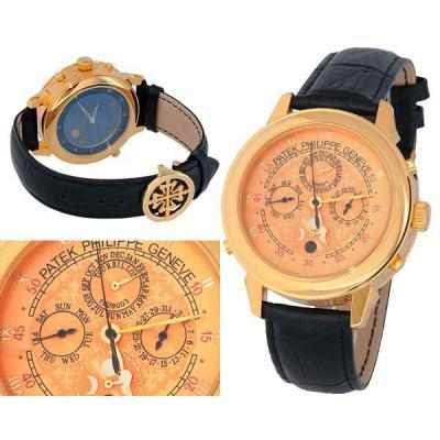 Часы  Patek PhilippeSky Moon Tourbillion №MX0543
