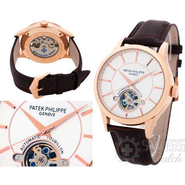 Часы  Patek Philippe Grand Complications №MX2750