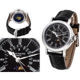 Часы  Patek Philippe Grand Complications №N2461