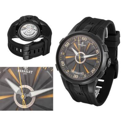 Часы  Perrelet Double Rotor №MX3275
