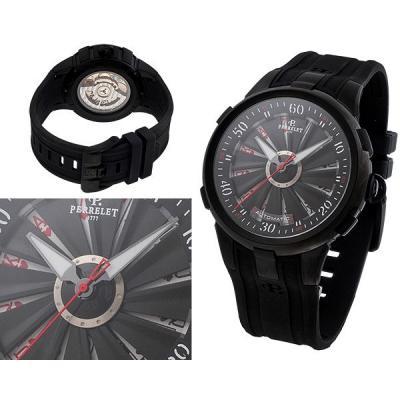 Часы  Perrelet Double Rotor №N2534