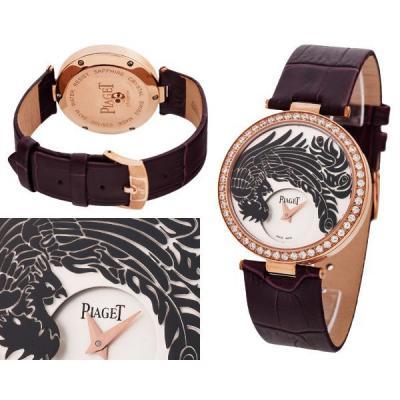Часы  Piaget №N1958