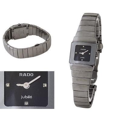 Часы  Rado №MX2388