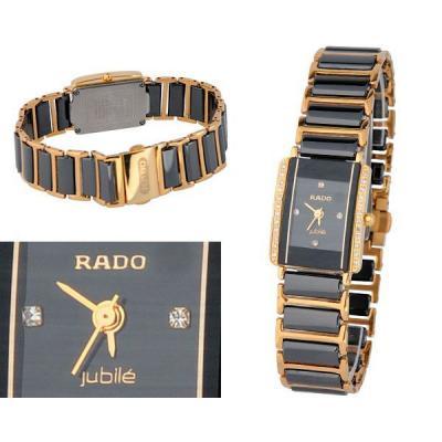 Часы  Rado Integral Jubilie №M2791