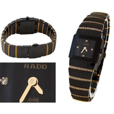 Часы  Rado Sintra №MX2597