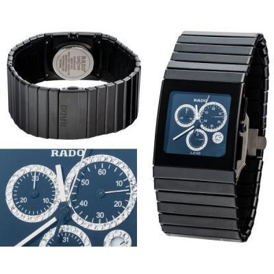 Часы  Rado Ceramica №MX2044