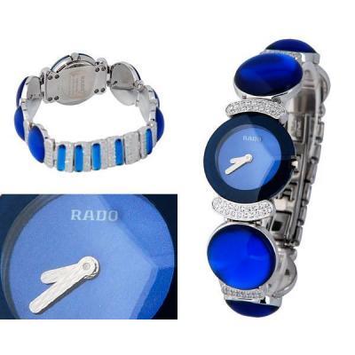 Часы  RadoBlue Fascination №M2571