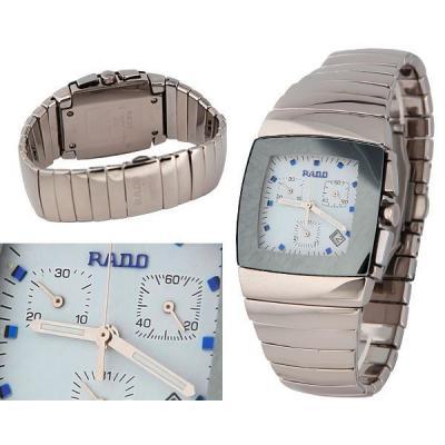Годинник Rado Sintra Chronograph №M2185