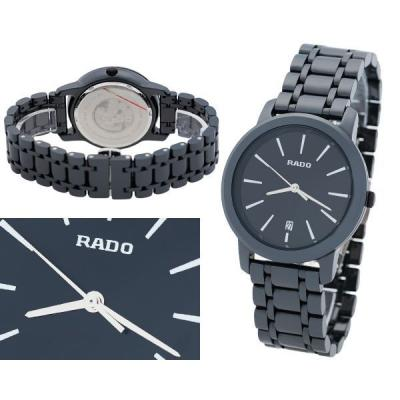 Годинник Rado DiaMaster №MX2790