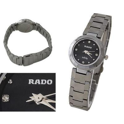 Часы  Rado Centrix №H0384