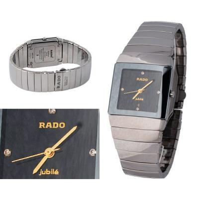 Годинник Rado Sintra Jubile №M1779