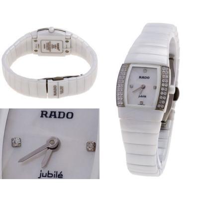 Часы  Rado Sintra Superjubile №M3197