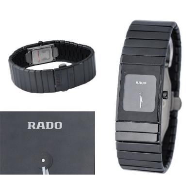 Годинник Rado №M3494