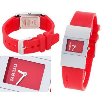 Часы  Rado №MX2708