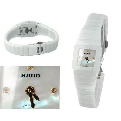 Часы  Rado №MX2686