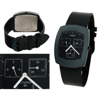 Часы  Rado R-X №N1974
