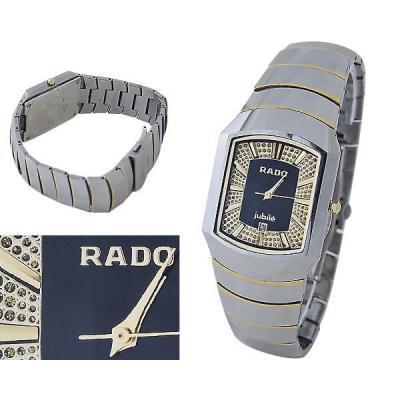 Часы  Rado №H0397