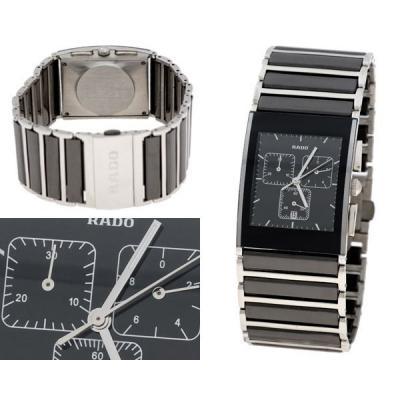 Часы  Rado Integral №MX1006