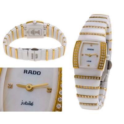 Часы  Rado Sintra Super jubile №MX0916