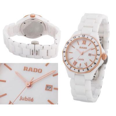 Часы  Rado №MX1948