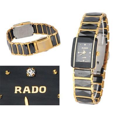Часы  Rado Integral №M4058-1