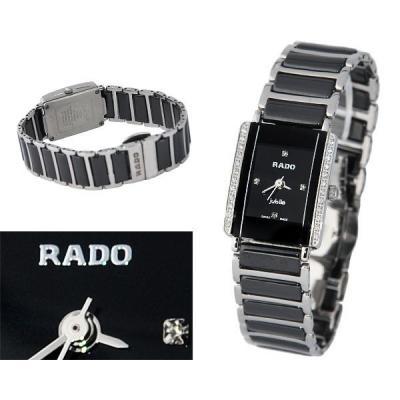 Часы  RadoJubile №M2680