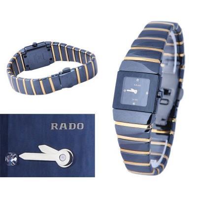 Часы  RadoJubile №M1809
