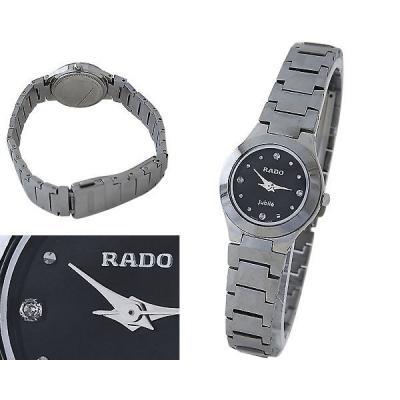 Часы  Rado №H0383