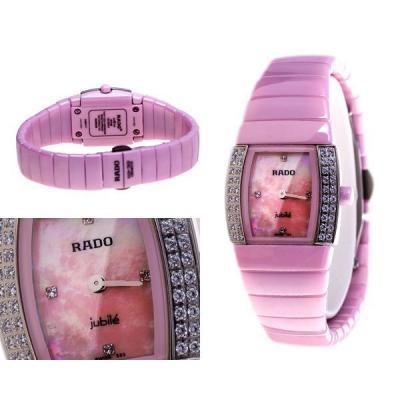 Годинник Rado Sintra №M3196