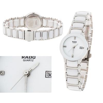 Часы  Rado Centrix №N1969
