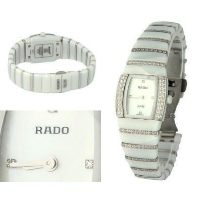 Часы  Rado Sintra Super jubile №N0290
