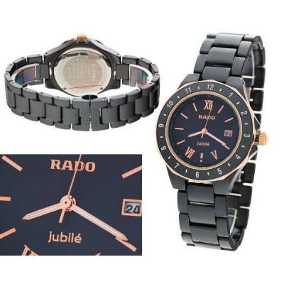 Годинник RadoJubile №MX2372