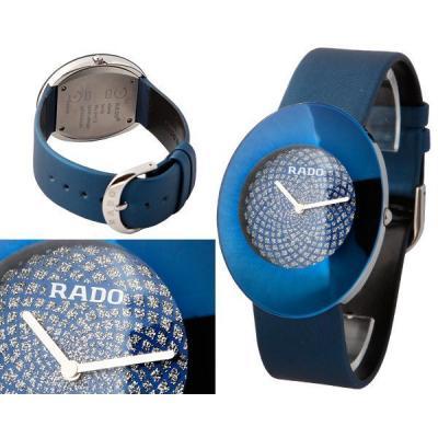 Часы  Rado Esenza №MX0758