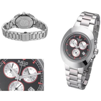 Часы Rado Модель N2706