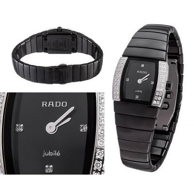 Часы  Rado Sintra №MX3002