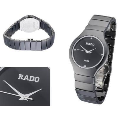 Часы Rado Модель MX3588